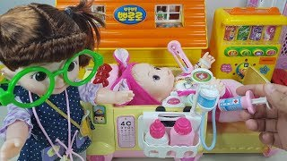 Baby Doll Refrigerator and food toy and Ambulance Doctor baby doll Hospital and Surprise eggs play