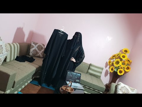 Abaya Designs #119 - Beautiful Pearls Abaya Fashion Designer