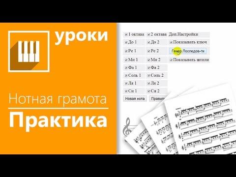Евгений попов уроки html урок 3