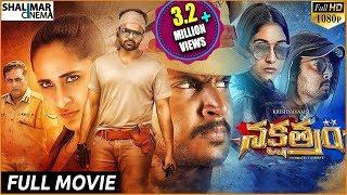 download lagu Nakshatram Telugu Full Length Movie  Sundeep Kishan, Sai gratis