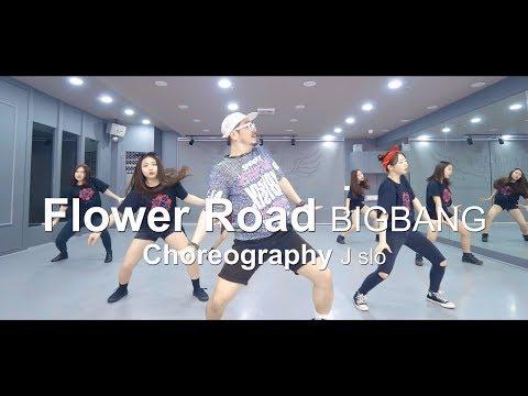 [unQue] BIGBANG - 'FLOWER ROAD (꽃길)' / J Slo - Choreography
