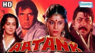 Aatank Hindi Movie