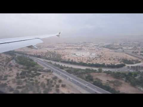 Gulf Air A320 Landing Muscat Oman (MCT) from Bahrain (BAH)