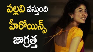 Huge Response For Sai Pallavi
