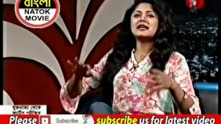 Download Bangladeshi hot model actress Sexy Mousumi Hamid  interview 3Gp Mp4