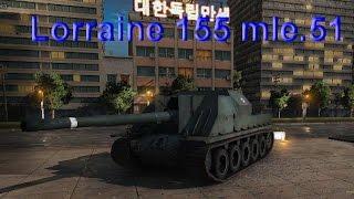 Французская Артиллерия Lorraine 155 mle.  51. Обзор. Боевые Характеристики в игре World of Tanks