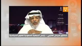 هل يتحول #اليمن الى ساحة حرب بين #ايران و #السعودية؟