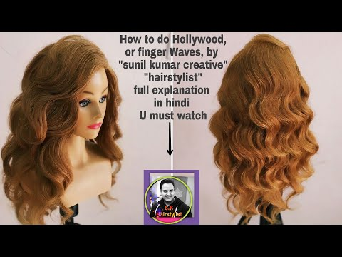Latest Hollywood Waves hairstyle /how to do latest finger Waves hairstyle/how to do waves hairstyle