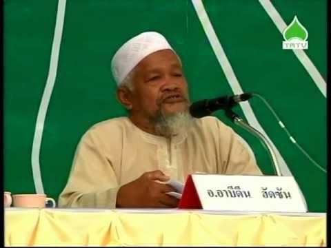 (islam)ทางรอดชีวิต ต้อง