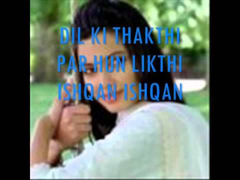 Tumhi Ho Bandhu Full Song - Lyrics video