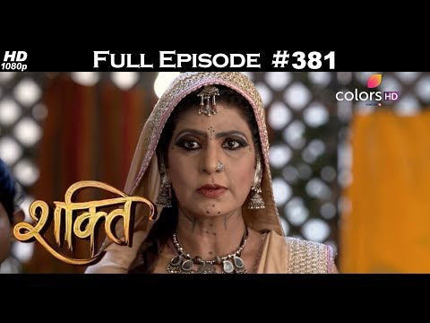 Shakti - 14th November 2017 - शक्ति - Full Episode thumbnail