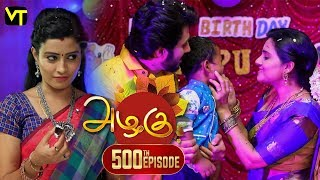 Azhagu - Tamil Serial | அழகு | Episode 500 | Sun TV Serials | 11 July 2019 | Revathy | VisionTime