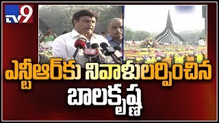 NTR Death Anniversary : Nandamuri Balakrishna speech at NTR ghat