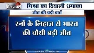 PM Modi will celebrate Diwali on the India-China border