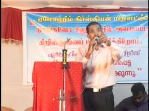 Malayalam Christian Speech By Pr. Jinson Vt video
