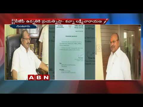 BJP appoints Kanna Lakshminarayana as the new Andhra Pradesh president