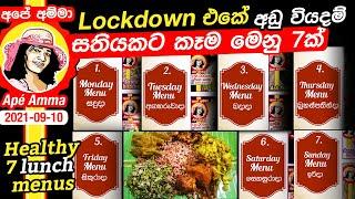 7 healthy Lunch menus  by Apé Amma