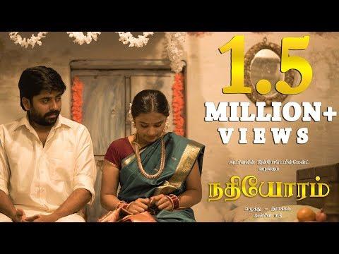 Nadhiyoram - Tamil Romantic Short Film thumbnail