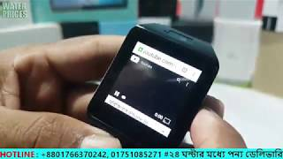 Android Apple Watch 5500 Taka Bangla review