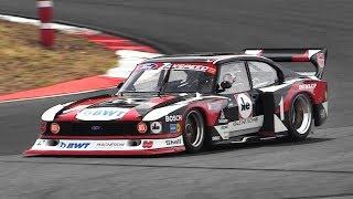 Ford Zakspeed Capri Turbo Gr. 5 racing at the Nürburgring! 600hp, 9000rpm 1.7 engine sound!
