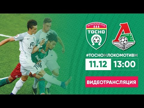 Тосно-М - Локомотив-М. Молодежное Первенство