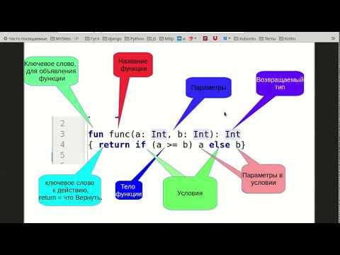 Kotlin и Python выучи два языка и получи доступ к миру языков.