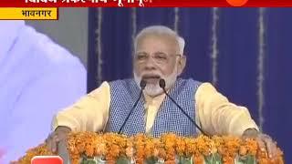 भावनगर | पंतप्रधान नरेंद्र मोदींचा गुजरात दौरा