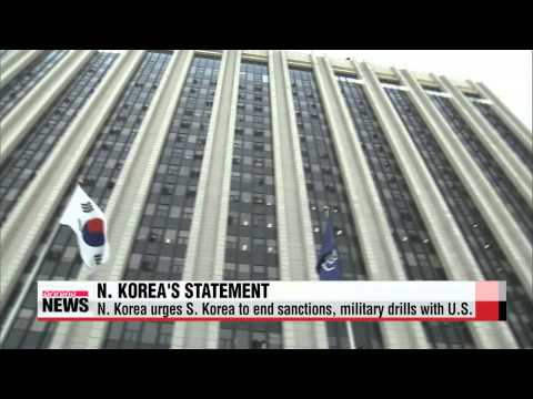 ARIRANG NEWS 20:00 Pope Francis urges two Koreas to be patient with each other