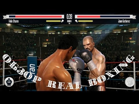 Real Boxing. Обзор игры на ПК (Gameplay PC HD)