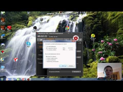 Bandicam как снимать экран компьютера а также с  веб камерой и игры