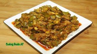 ইলিশ শুটকি দিয়ে বেগুন ভাজি | ilish shutki recipe | Salt Hilsa shutki recipe | 2017