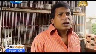 Download মোশাররফ করিমের দমফাটা হাসির নাটক সংকলন- হাঁসতে হাঁসতে পেট ফেটে যাবে (Funny Clips Of Mosharraf Karim) 3Gp Mp4