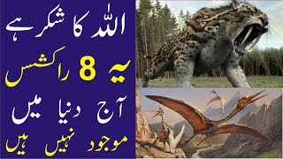 Thanks God! These 8 Monster Creatures Died Millions of Years Ago