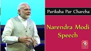 PM Narendra Modi Speech At Pariksha Par Charcha In New Delhi   V6 News