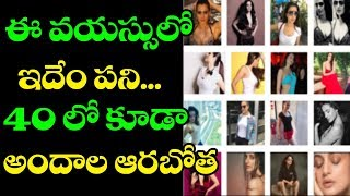 Tollywood Beauty Amisha Patel Hot Photo Shoot | Amisha Patel Skinshow |  TopteluguMedia