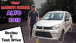 New ALTO 2019 with BS 6 engine : most detailed review | SAFETY features |