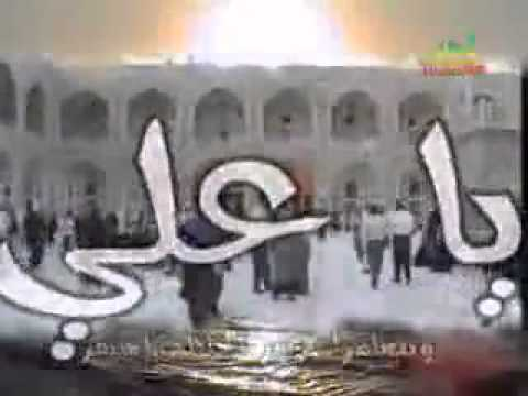 Nad E Ali - 1 Of 2 video