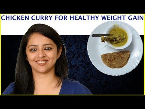 Chicken Curry Recipe For Healthy Weight Gain || वजन बढ़ाने के लिए चिकन करी रेसिपी