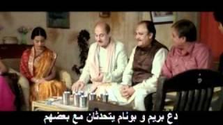 Vivah - 3/14 - Bollywood Movie With Arabic Subtitles - Shahid Kapoor & Amrita Rao