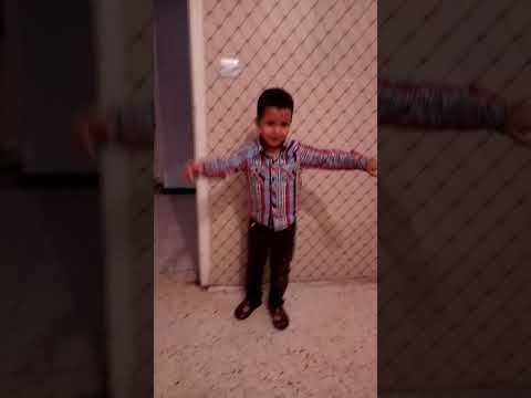 طفل يرقص للاجرينو thumbnail