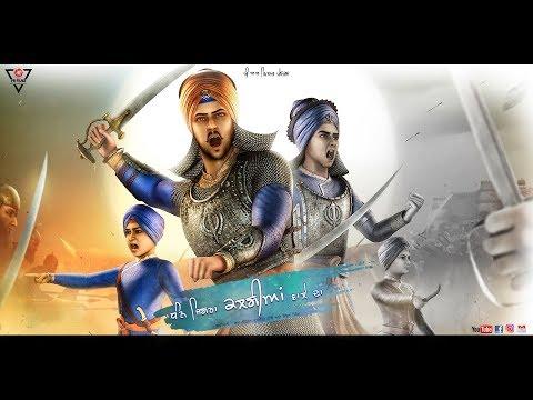 Dhan Jigra Kalgiyaan Wale Da -  Lyrics KaM Lohgarh ft. Gurjit Singh Talle & Joban Singh
