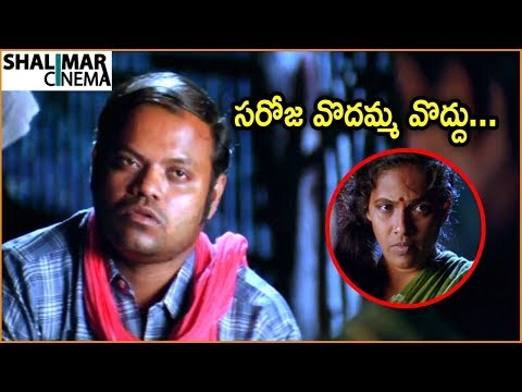 Comedy Stars Episode 552 | Non Stop Jabardasth Comedy Scenes Back To Back | Telugu Best Comedy Scene