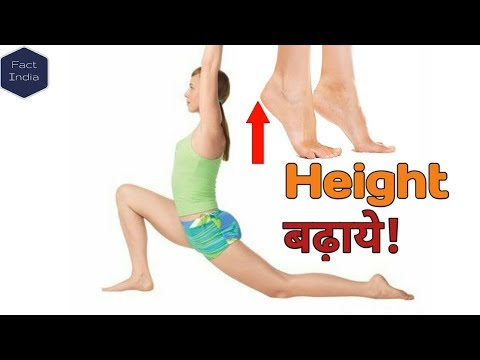 5 simple exercise to increase height