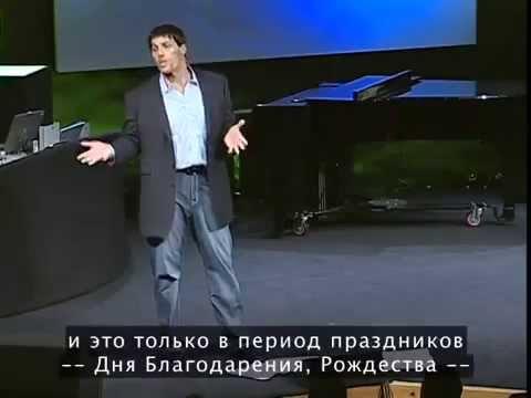 Тони Роббинс - самое известное выступление (на русском языке)