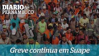 Trabalhadores da refinaria n�o aceitam proposta e a greve continua