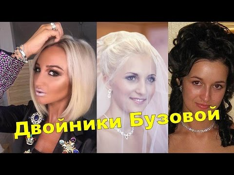 Ольга бузова как наносит макияж