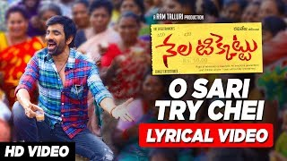 O Sari Try Chei Full Song With Lyrics - Nela Ticket Songs - Raviteja, Malavika Sharma