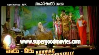 Vaadu Veedu - Vaadu Veedu Telugu Movie Trailer 02