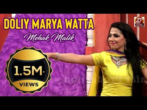 Download Video Asan Paky Dholy Dy Aliya Khan Stage Dance Video