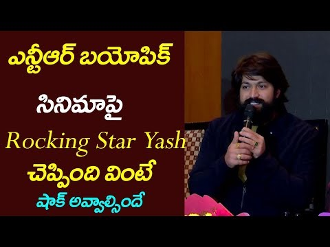 Rocking Star Yash About  #NTRKathanayakudu Movie | Nandamuri Balakrishna | Krish | Film Jalsa